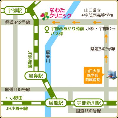 山口大学医学部附属病院方面からの地図
